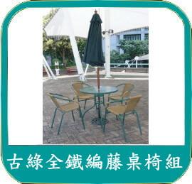 啡店的桌椅