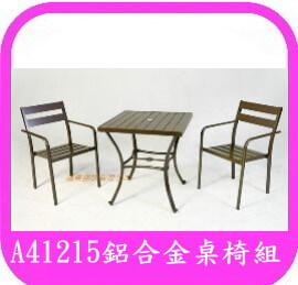 露天陽傘桌椅組